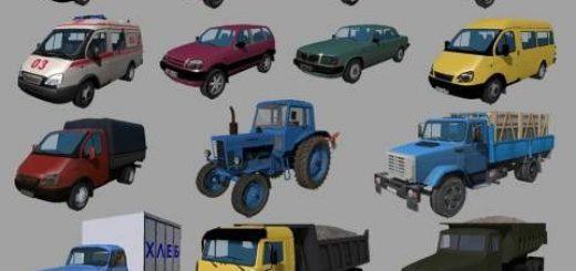 Другие моды для Мод-пак русского трафика для Farming Simulator 2015