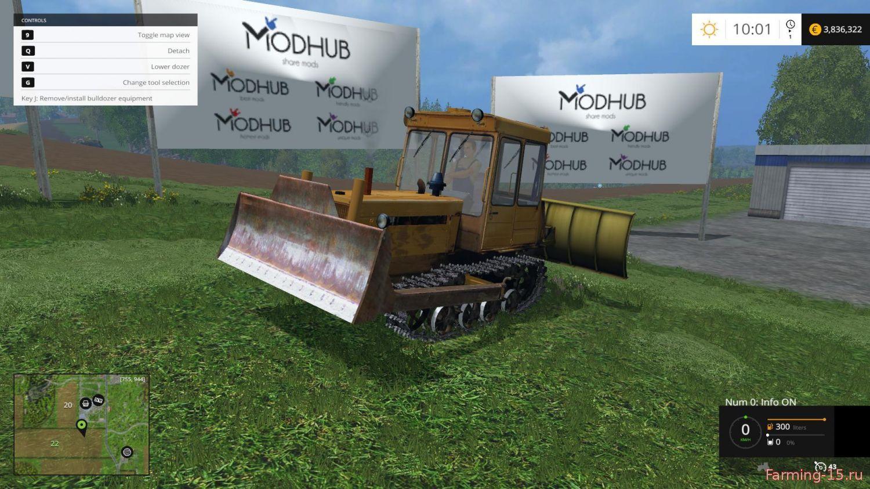 Русская техника для Мод трактор -бульдозер ДТ-75МЛ для Farming Simulator 2015