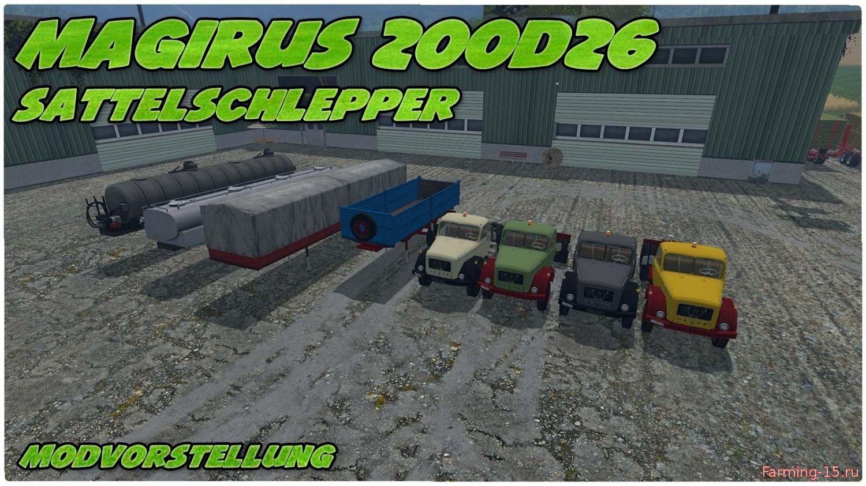 Грузовики для Мод-пак грузовиков Magirus для Farming Simulator 2015