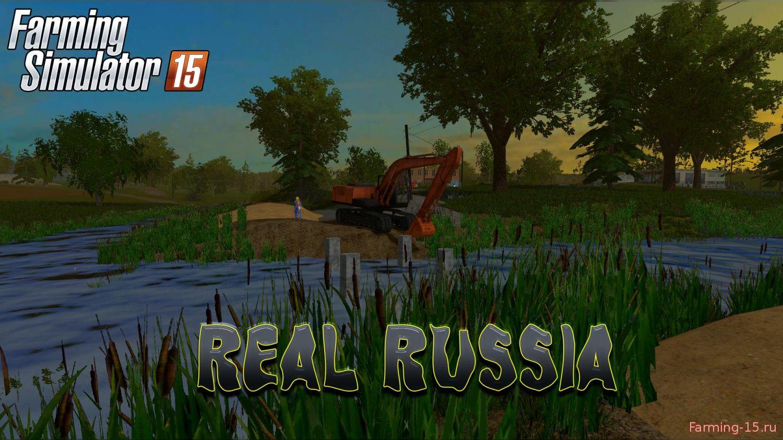 Русские карты для Русская карта Real Russia v 1.0-Реальная Россия для Farming Simulator 2015