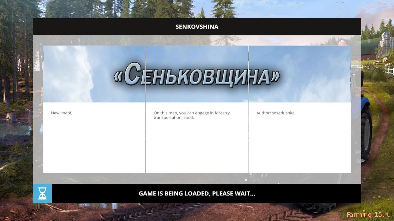 Русские карты для Карта СПК «Сеньковщина» для Farming Simulator 2015