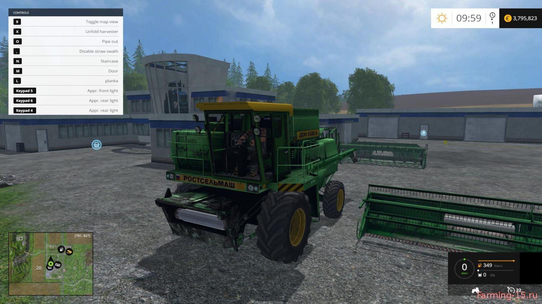 Русская техника для Мод комбайн ДОН 1500Б v2.0 для Farming Simulator 2015