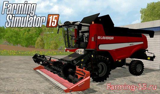 Комбайны для Мод комбайн LAVERDA M400LCI для Farming Simulator 2015