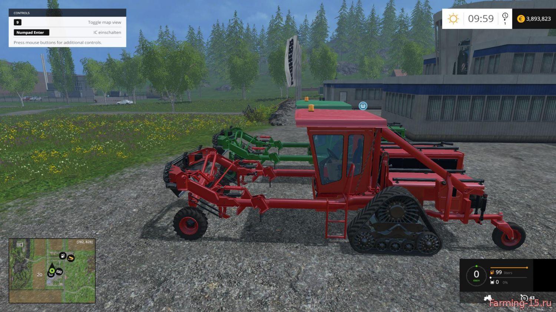 Тракторы для Мод трактор «Transador Multicolor» v1.0 для Farming Simulator 2015