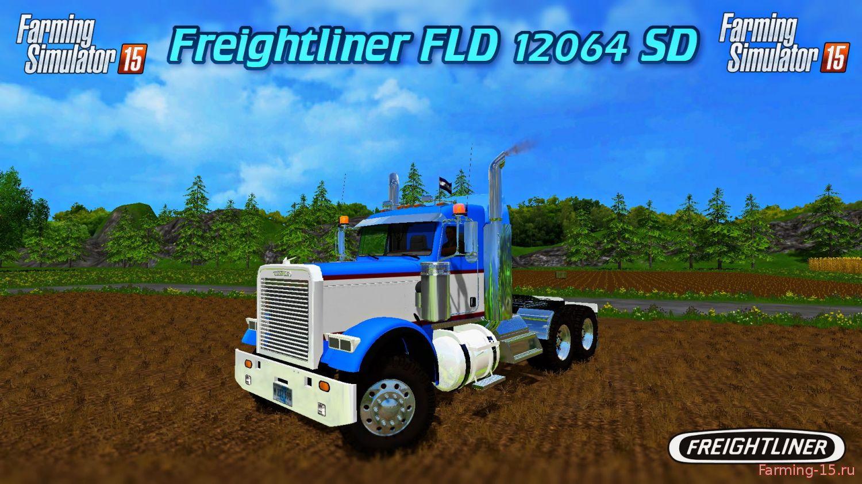 Грузовики для Мод тягач Freightliner FLD 12064 SD для Farming Simulator 2015