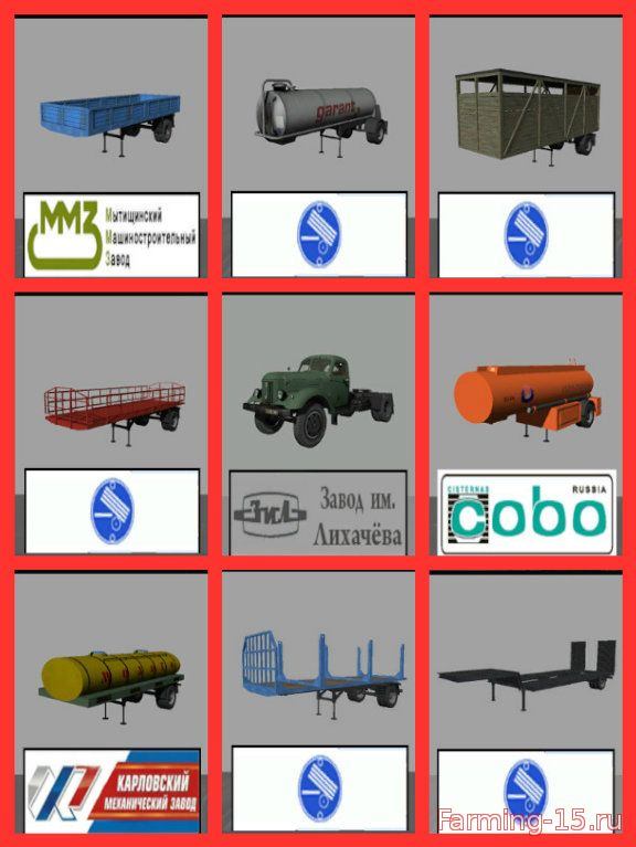 Русская техника для Мод-пак грузовик ЗИЛ и прицепы для Farming Simulator 2015