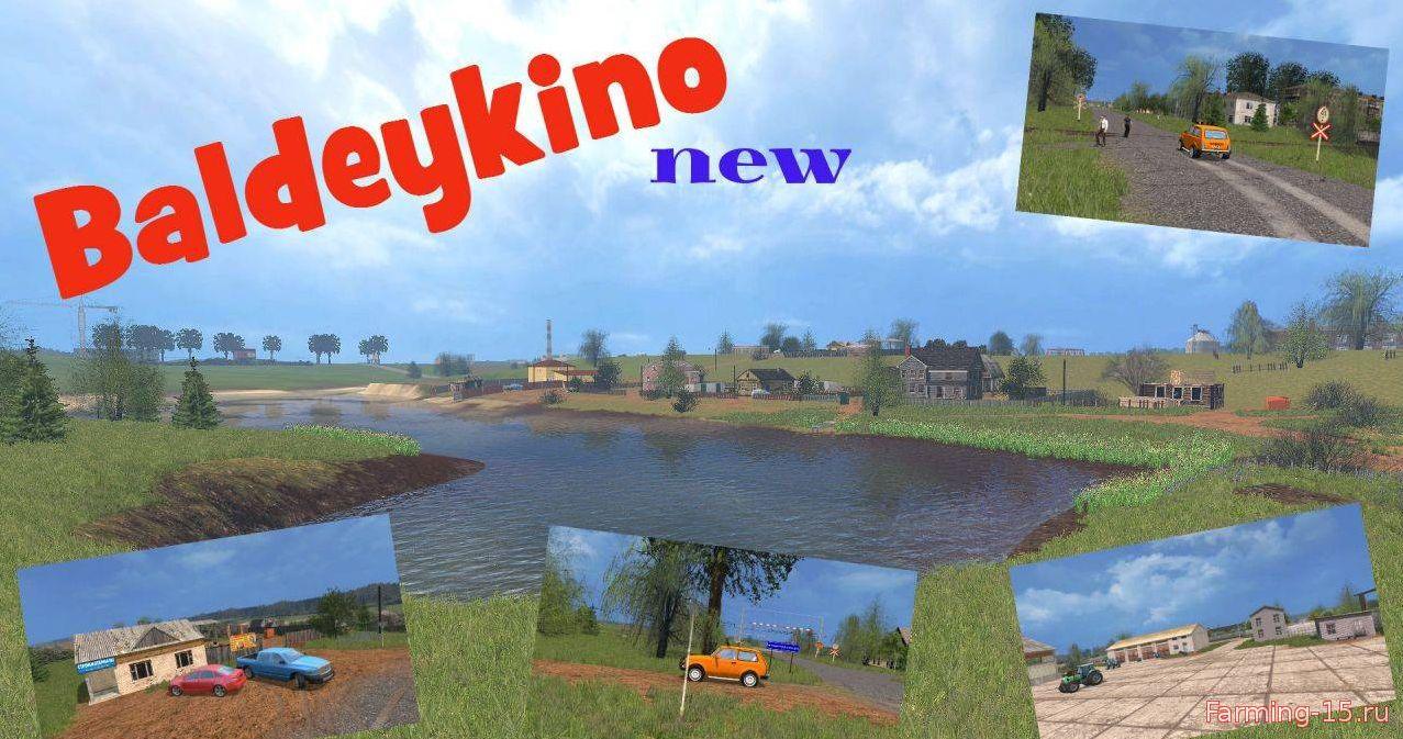 Русские карты для Русская карта «Балдейкино New» для Farming Simulator 2015