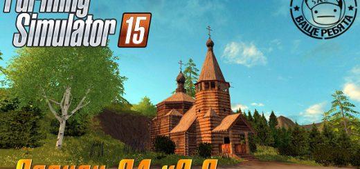 Русские карты для Русская карта «Регион-04 v2» для Farming Simulator 2015