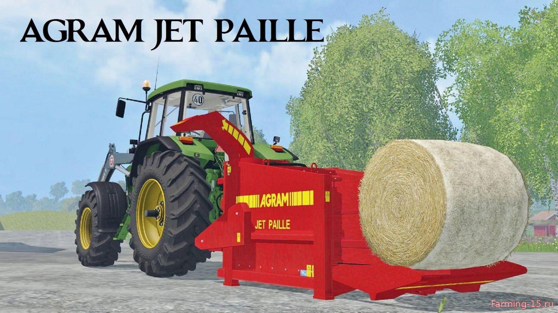 С/Х инвентарь для Мод измельчитель тюков для Farming Simulator 2015