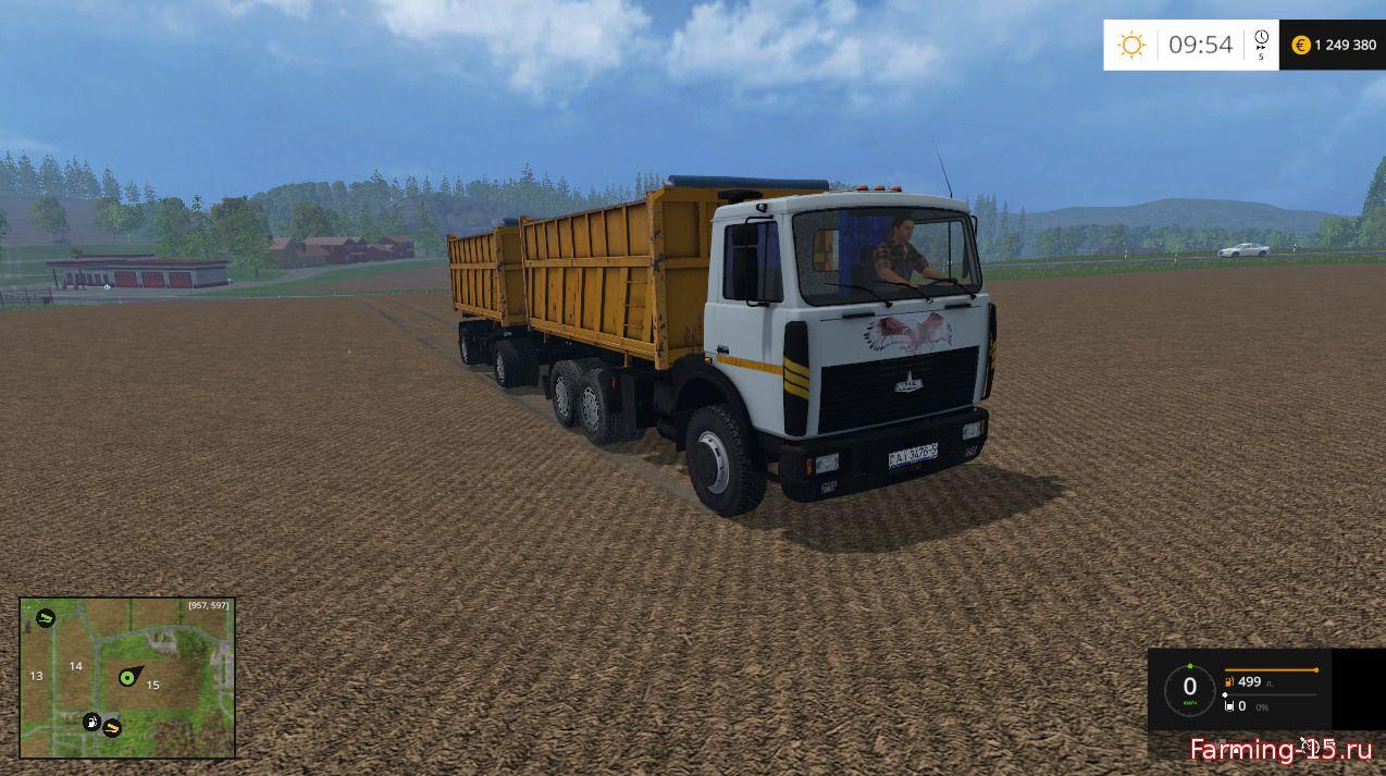 Русская техника для Мод грузовик МАЗ 5516 с прицепом для Farming Simulator 2015