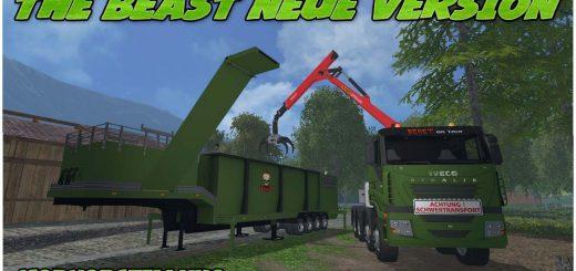 Лесозагатовка для Мод щеподробилка для Farming Simulator 2015