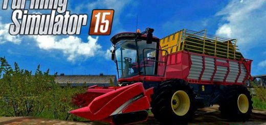 Комбайны для Мод комбайн CaseIH Mower L32000 для Farming Simulator 2015
