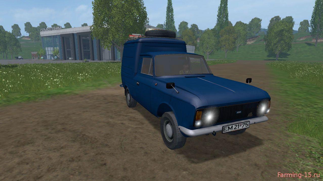 Русская техника для Мод машина Иж-2715 v 2.0 для Farming Simulator 2015
