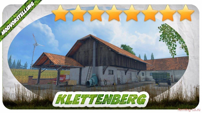 Карты для Карта Klettenberg v1.1 для Farming Simulator 2015