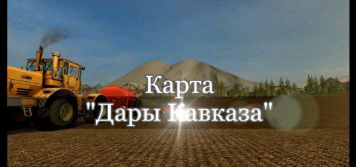 Русские карты для Карта «Дары Кавказа» для Farming Simulator 2015