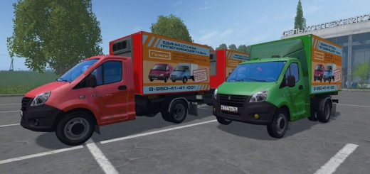 Русская техника для Мод-пак Газель и прицеп для Farming Simulator 2015