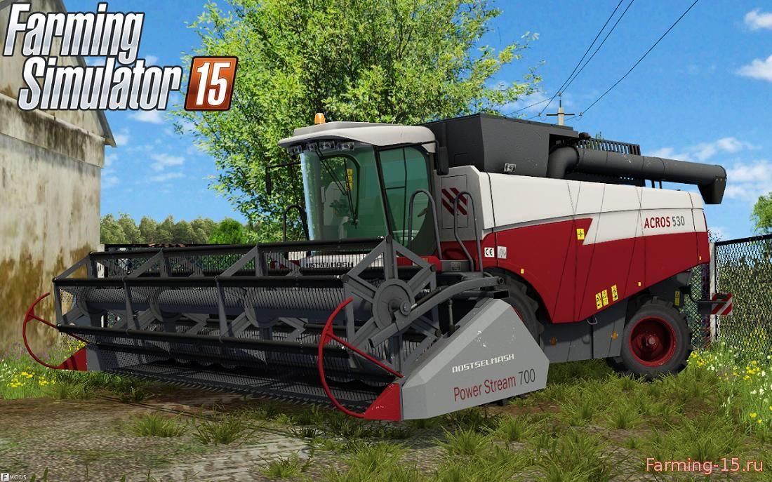Русская техника для Мод комбайн Акрос 590 v1.2 для Farming Simulator 2015