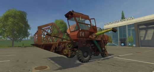 Русская техника для Мод комбайн Нива СК-5 v2.1 для Farming Simulator 2015