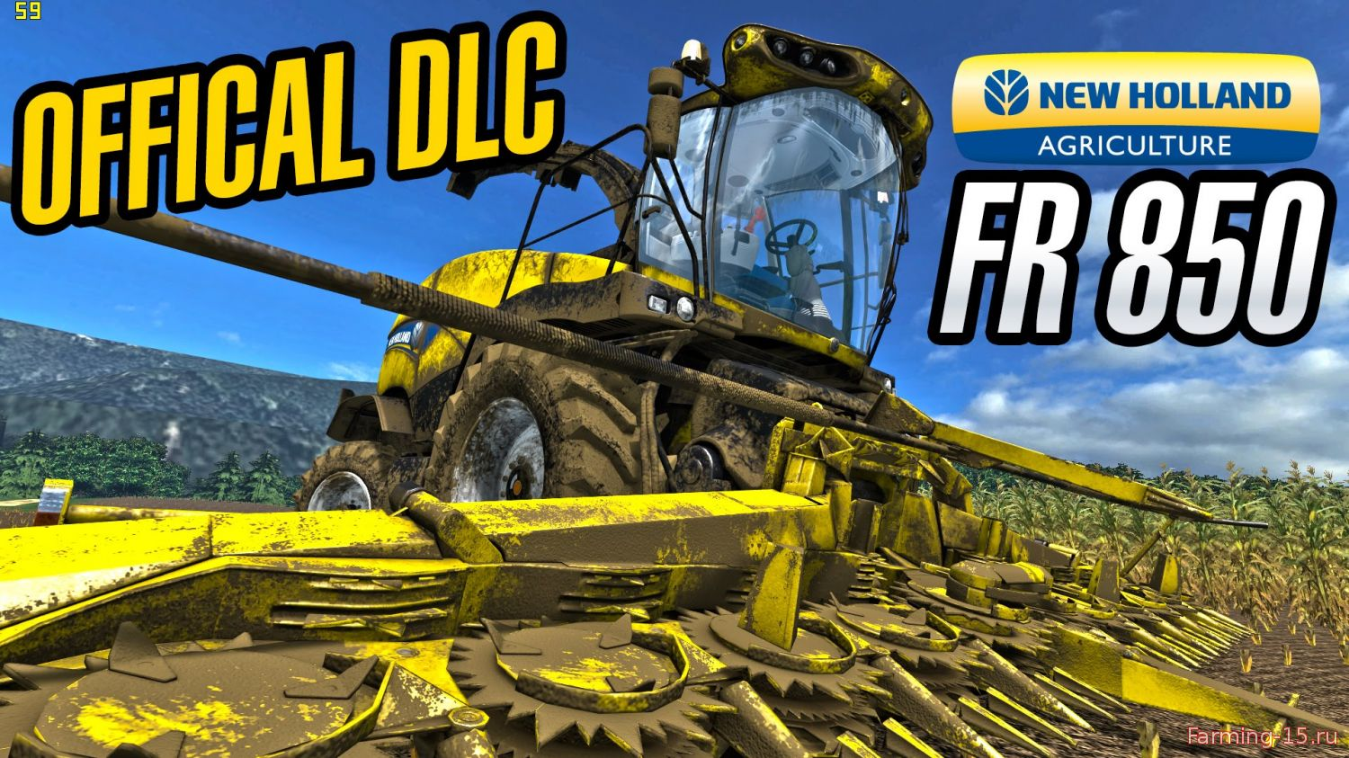 Комбайны для DLC New Holland для Farming Simulator 2015.