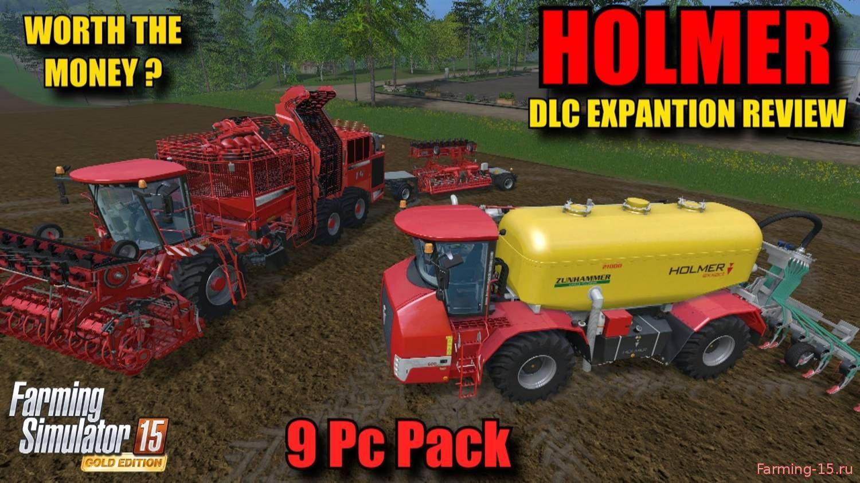 Техника для удобрений для DLC Holmer Pack для Farming Simulator 2015