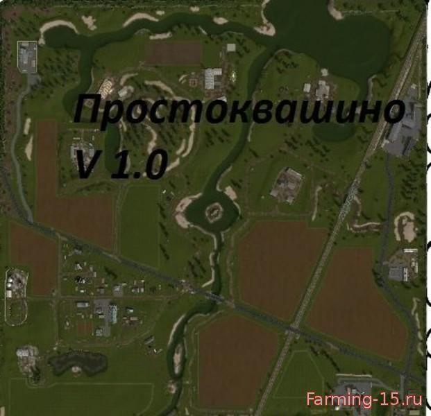 Карты для Русская карта Простоквашино v 1.0 для Farming Simulator 2015