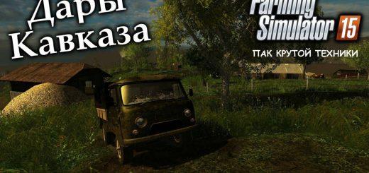 Русская техника для Мод-пак крутой техники для Farming Simulator 2015