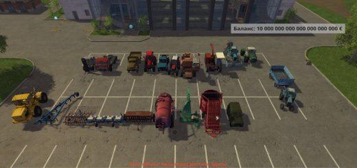Русская техника для Мод пак русской техники для Farming Simulator 2015