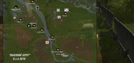 Русские карты для Русская карта «Высокий Берег v 1.0 Beta» для Farming Simulator 2015