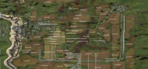 Карты для Карта Перестройка 1986 для Farming Simulator 2015