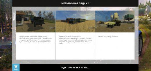 Русские карты для Русская карта «Мельничная падь v 1.0» для Farming Simulator 2015