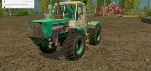 Русская техника для Мод трактор Т-150К v 1.0 для Farming Simulator 2015