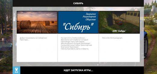Карты для Русская карта  «Сибирь» V 2.0  для Farming Simulator 2015