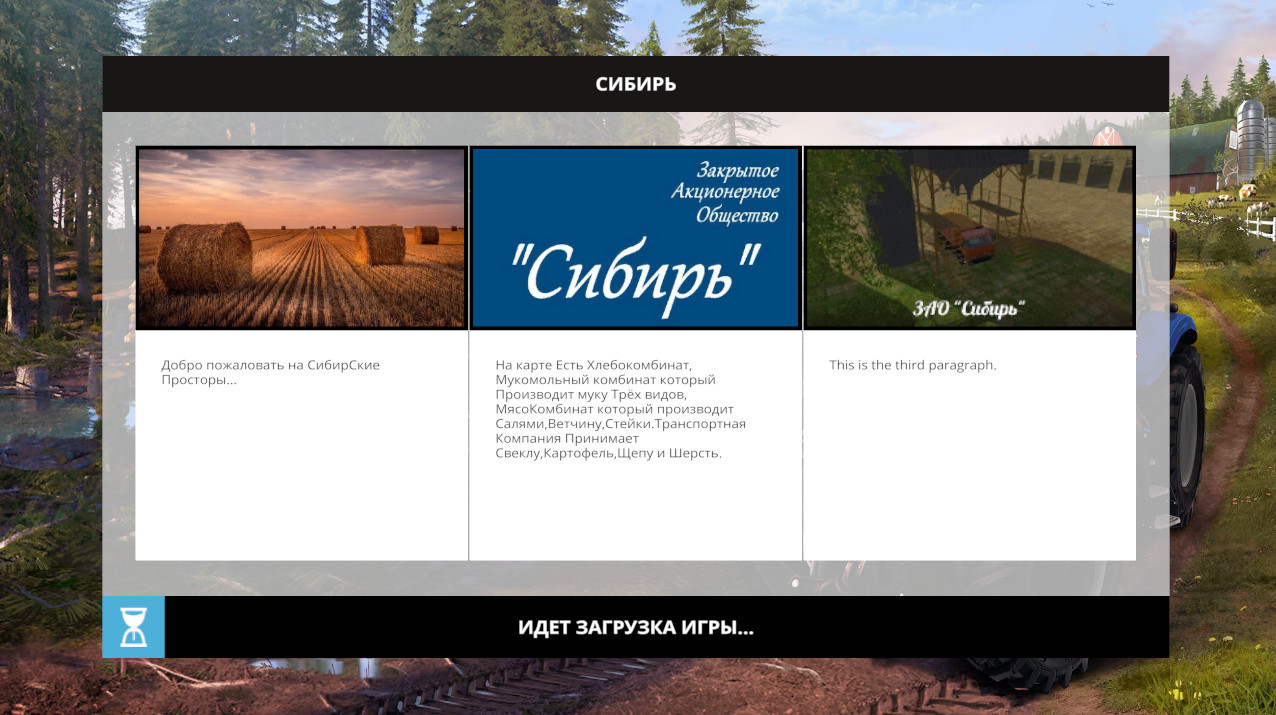 Карты для Русская карта  «Сибирь» V 2.0  для Farming Simulator 2015