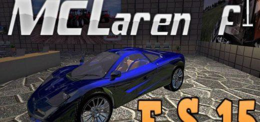 Машины для Мод легкового автомобиля McLaren F1 для Farming Simulator 2015