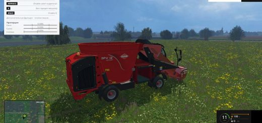 Комбайны для Мод кормораздатчик Kuhn SPV 12 для Farming Simulator 2015