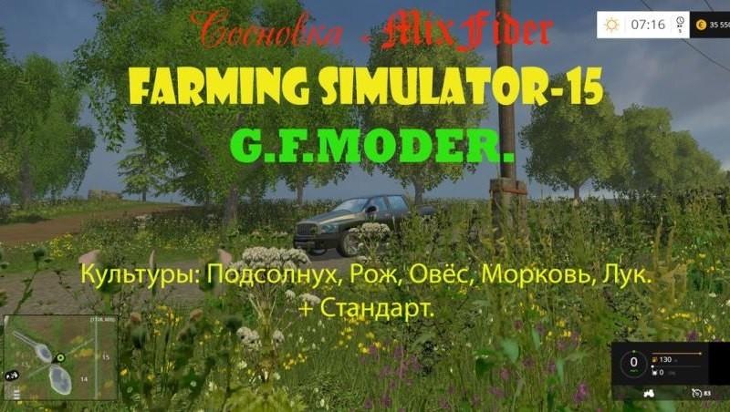 Карты для Русская карта Сосновка Mix Feeder Final для Farming Simulator 2015