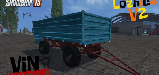Прицепы для Мод прицеп «Loznica v 2.0» для Farming Simulator 2015