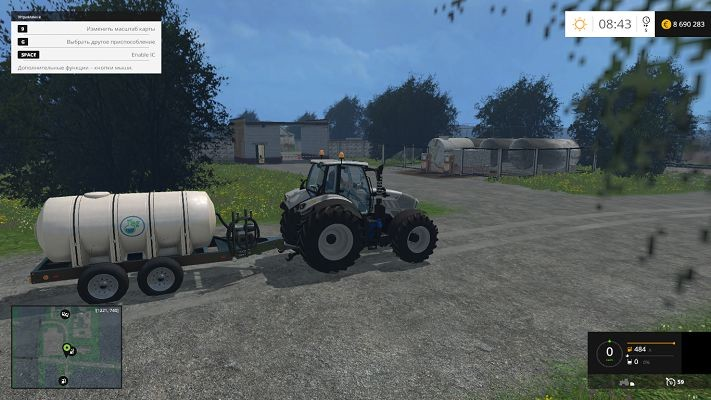 Цистерны для Мод Lizard Fertilizer Trailer v 1.1 для Farming Simulator 2015