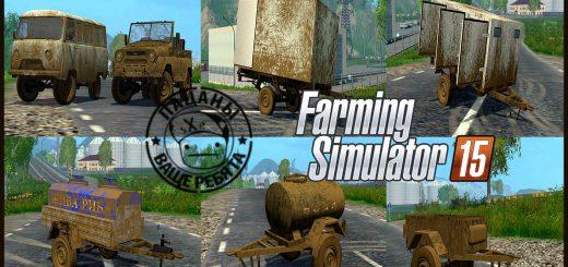 Машины для Мод-пак машин УАЗ и прицепы для Farming Simulator 2015