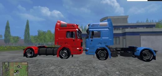 Грузовики для Мод грузовики MAN F2000 19-603 V1.3 для Farming Simulator 2015