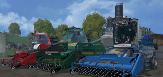 С/Х инвентарь для Мод подборщик РСМ v2.0 для Farming Simulator 2015