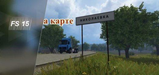 Карты для Мод Карта Николаевка v 09.3 для Farming Simulator 2015