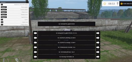 Другие моды для Редактор техники «Vehicle editor» для Farming Simulator 2015