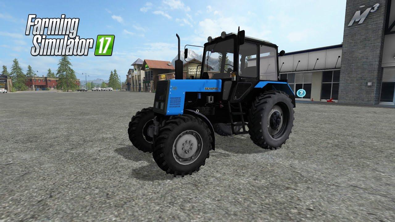 Русская техника для игры мод Мод трактор «МТЗ -1021» для Farming Simulator 2017