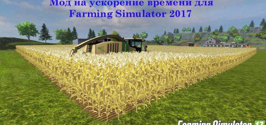 Другие моды для игры мод Мод ускорение времени для Farming Simulator 2017
