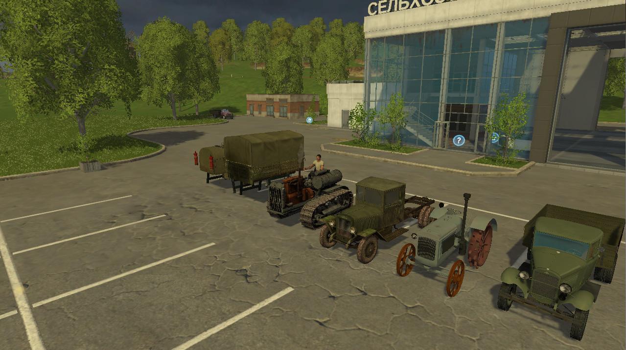 Русская техника для Мод-пак «Сталинский техники» для Farming Simulator 2015