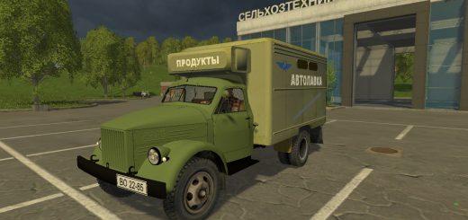 Русская техника для Мод грузовик ГАЗ 51 v2.0 для Farming Simulator 2015
