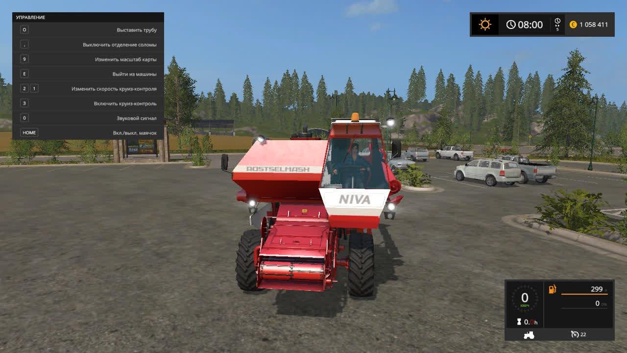 Русская техника для игры мод Мод комбайн Нива для Farming Simulator 2017