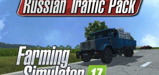 Русская техника для игры мод Мод «Русский трафик» для Farming Simulator 2017