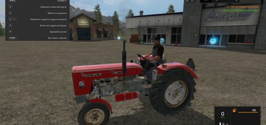 Тракторы для игры мод Мод трактор Ursus c360 для Farming Simulator 2017